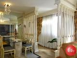 HALL DE ENTRADA APARTAMENTO - Apartamento 3 Dormitórios