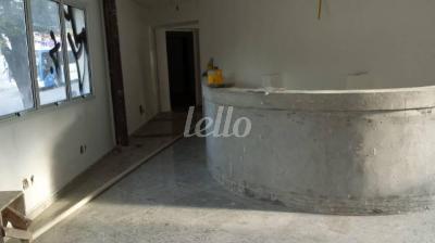 ENTRADA RECEPÇÃO - Casa