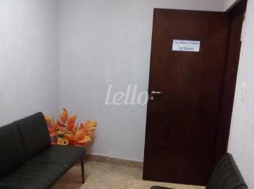ENTRADA - Sala / Conjunto