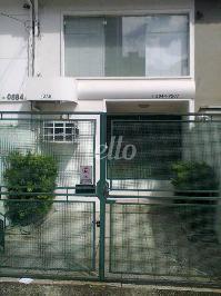 ENTRADA DA CASA - Casa