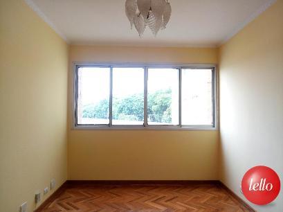 SALA 2 AMBIENTES - FOTO 2 - Apartamento 2 Dormitórios