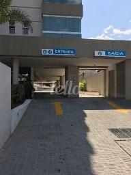 ACESSO DE VEÍCULOS - Sala / Conjunto
