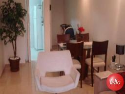 SALA JANTAR - Apartamento 2 Dormitórios