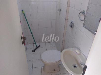 BANHEIRO EMPREGADA  - Apartamento 4 Dormitórios
