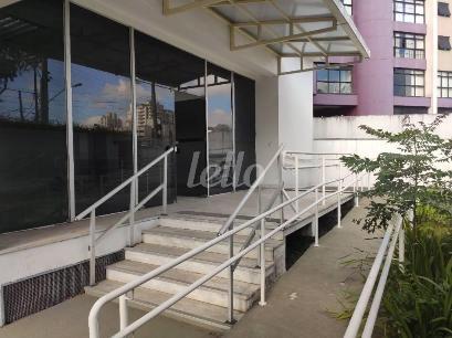 ENTRADA - Edifício