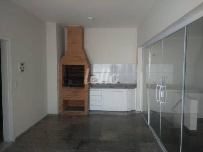 AREA GOURMET - Apartamento 4 Dormitórios