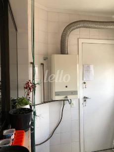 ENTRADA DE SERVIÇO - Apartamento 5 Dormitórios