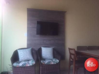 ÁREA GOURMET 03 - Apartamento 2 Dormitórios
